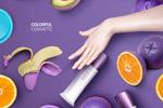 美妆护肤主题海报
