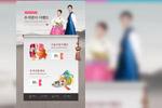 中秋传统促销manbetx万博app下载