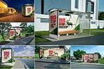 公交站台广告牌样机