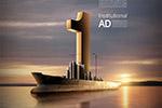 轮船机构广告