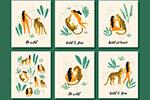 野生动物植物插画