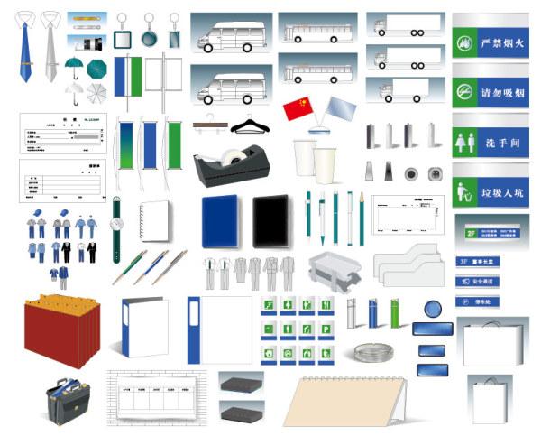 vi设计模板 vi ci手册 素材中国