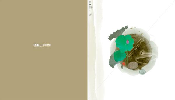 中国风画册PSD3