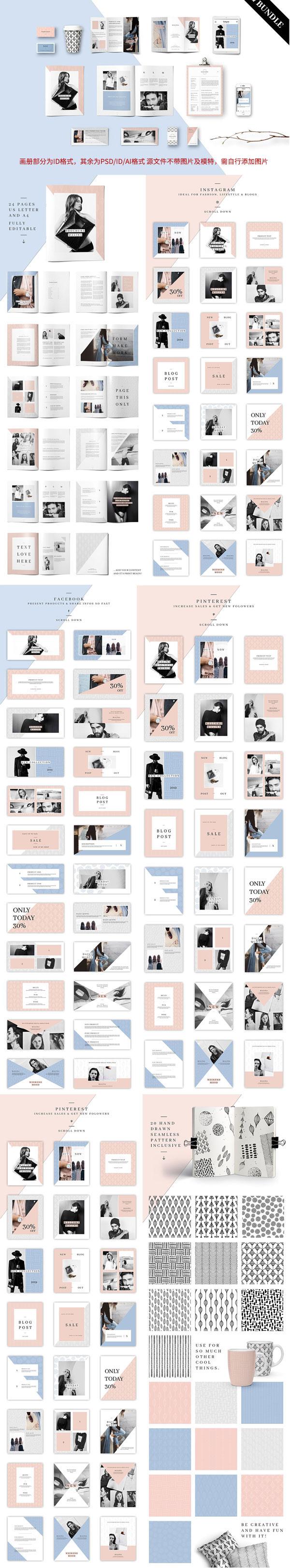品牌整套视觉模板