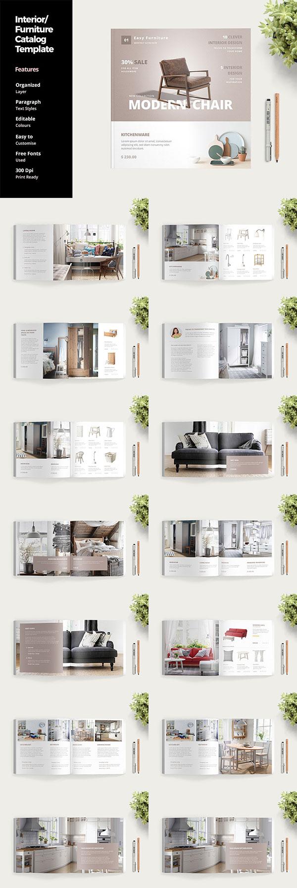家居主题画册模板