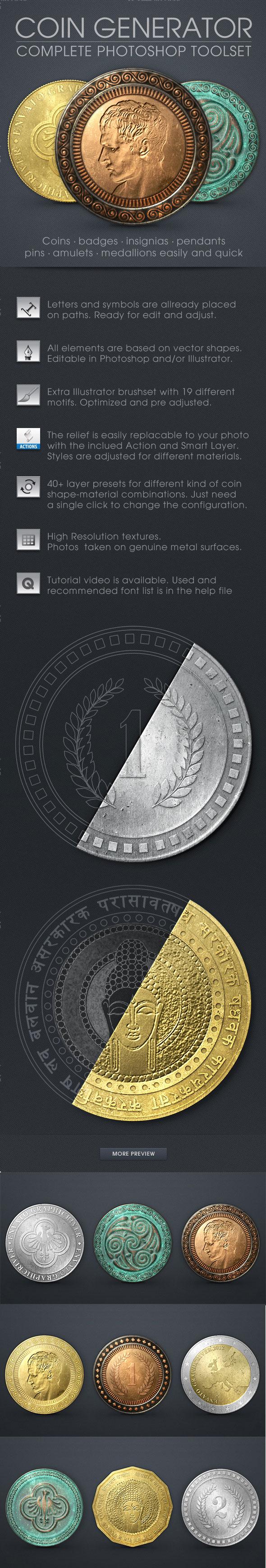 金币创建模板