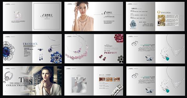 珠宝企业画册