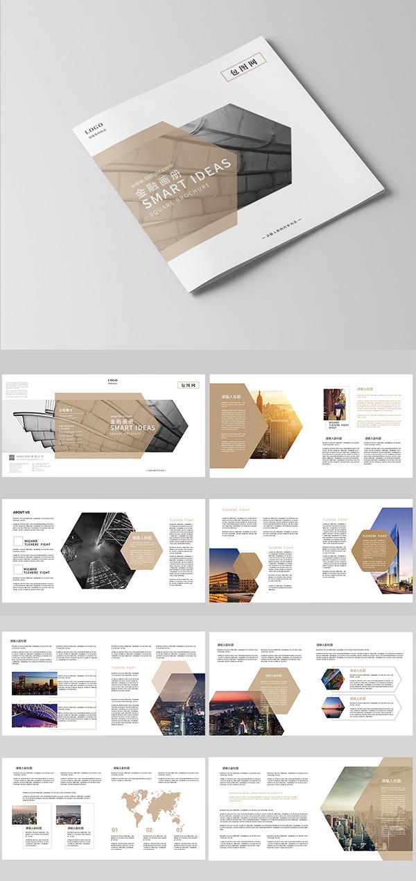金融宣传册设计