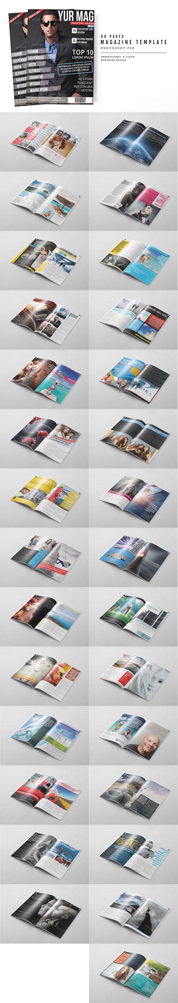 时尚画册杂志模板
