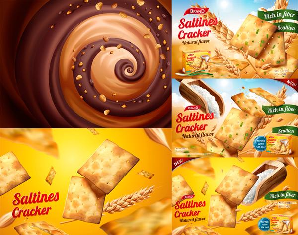 巧克力与饼干