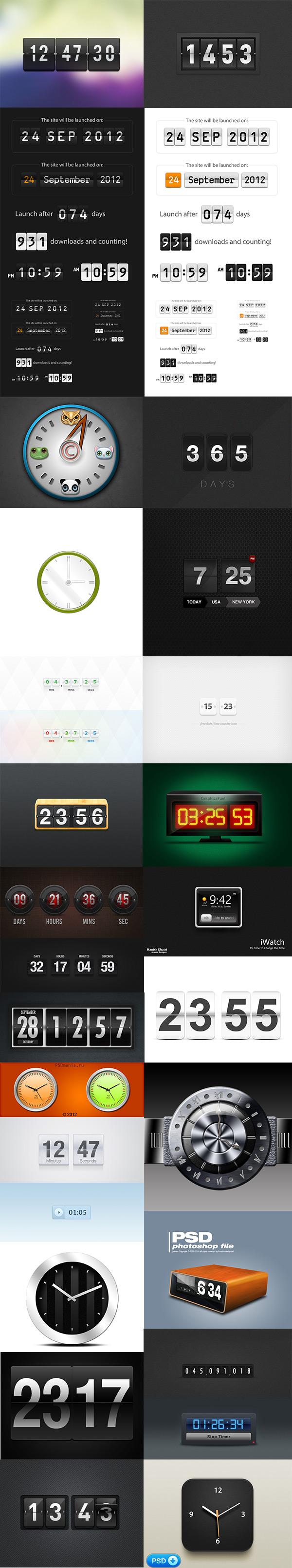 时间日历UI界面