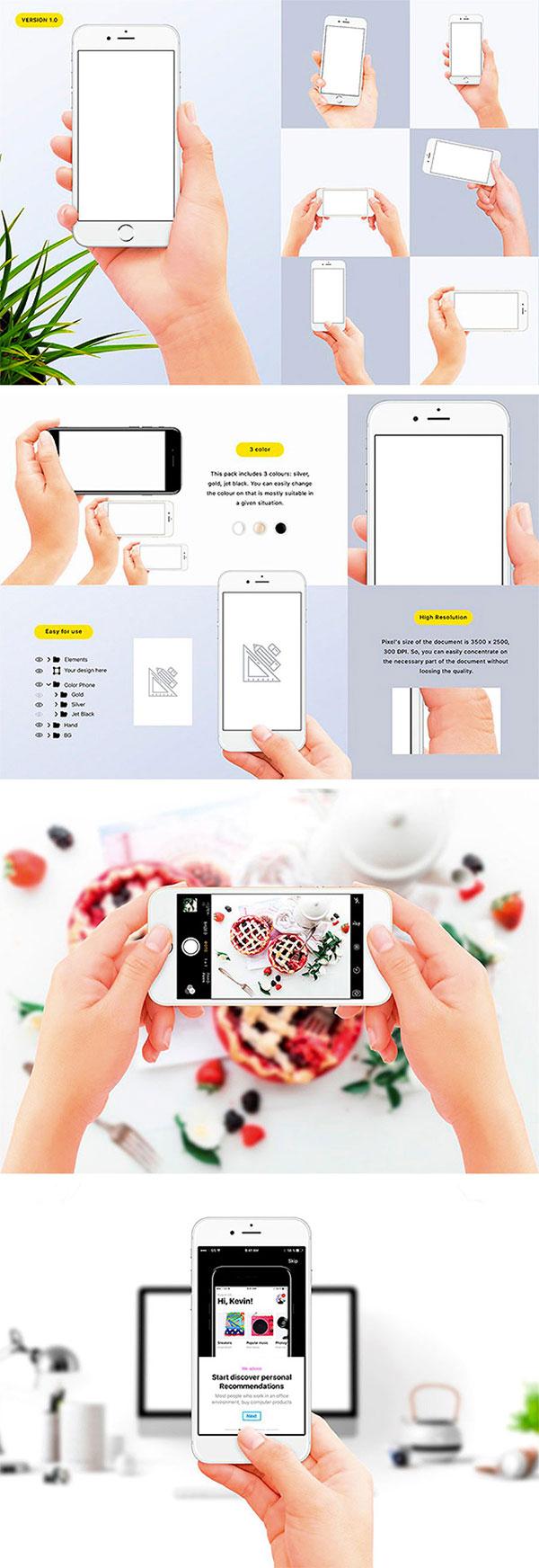 iPhone7展示模型