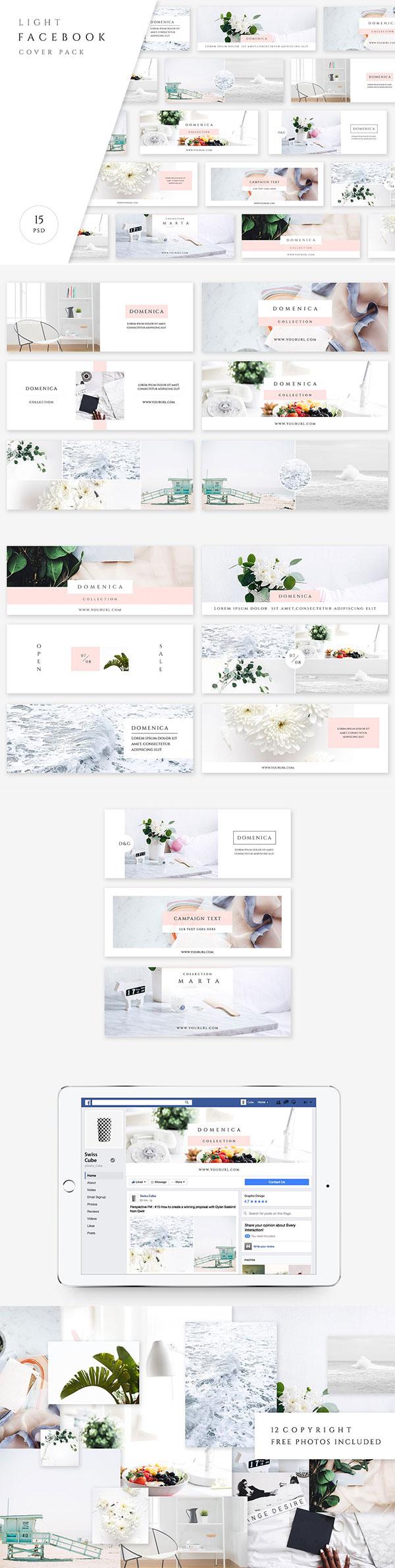 博客空间装饰设计