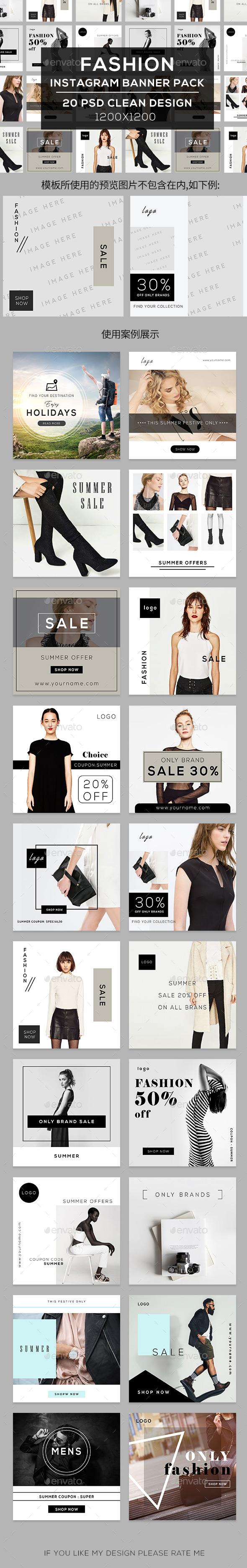 时尚电商类广告图