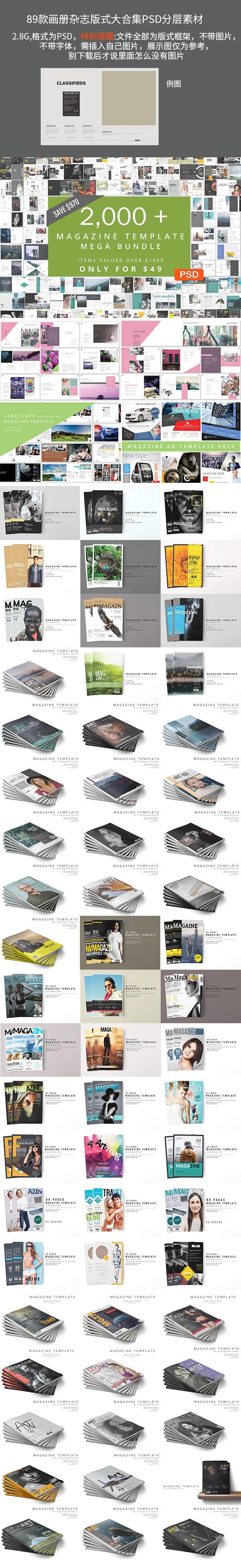 89款画册杂志版式