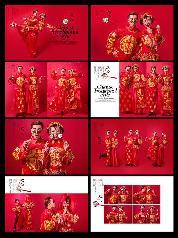 欢沁婚礼摄影相册