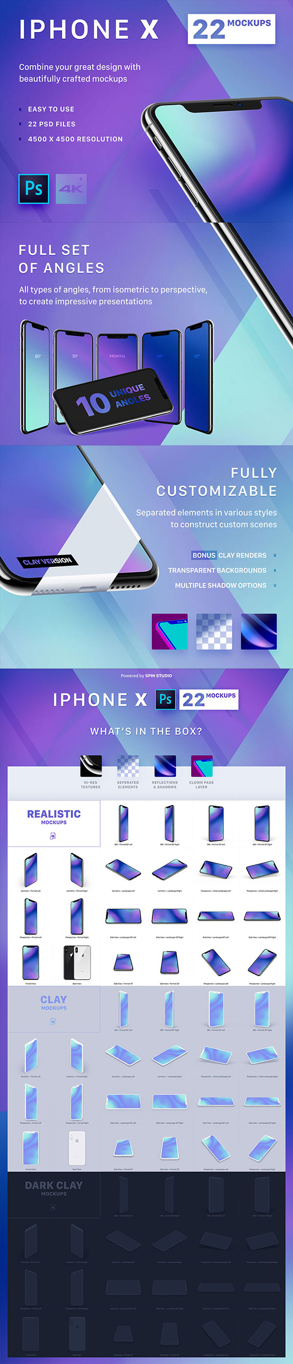 iPhoneX展示模型