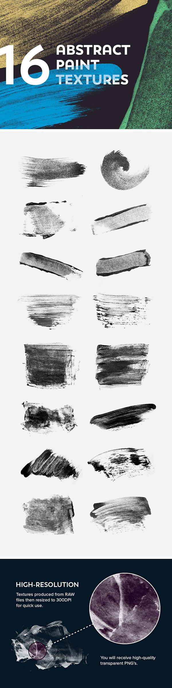 自然水彩抽象纹理