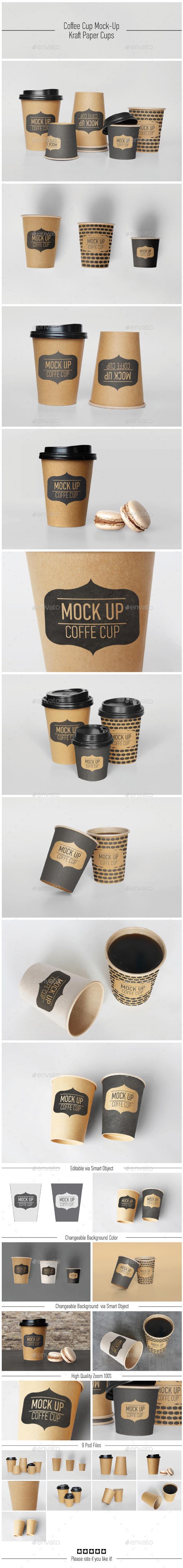 咖啡纸杯样机