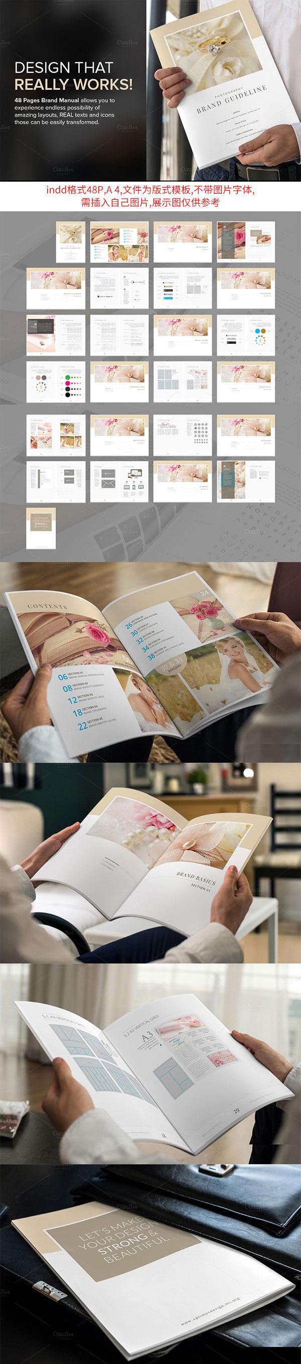 婚礼画册ID模版