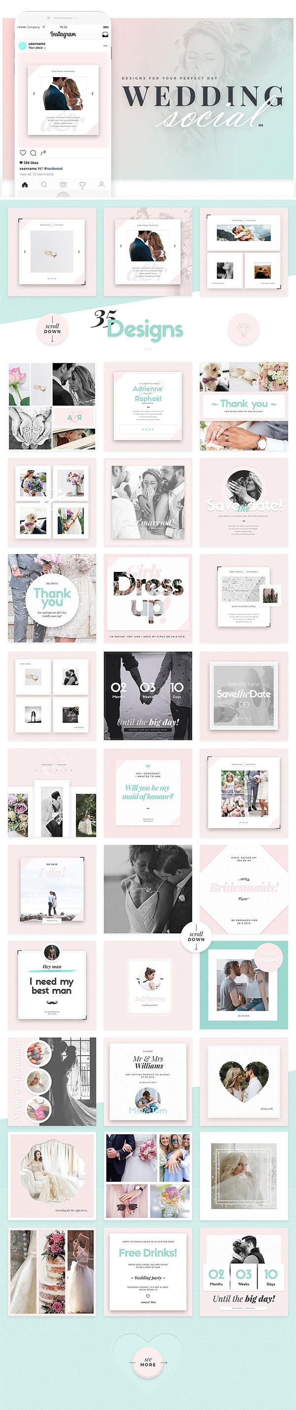 网页婚礼相册模板