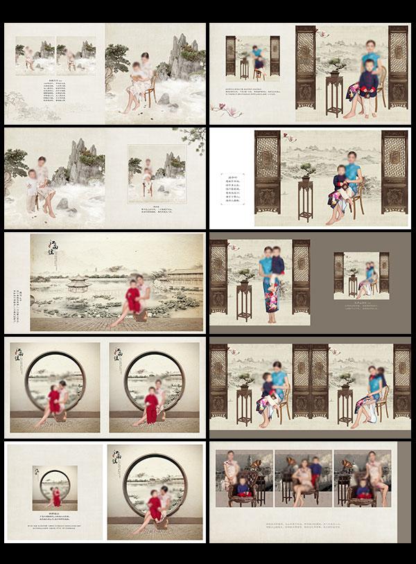 工笔画摄影相册