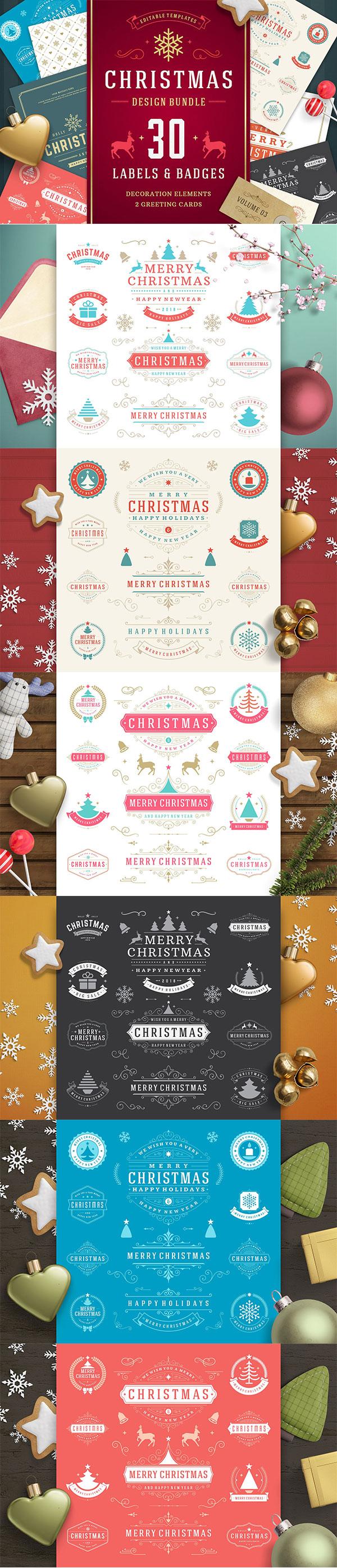 圣诞节标签模板