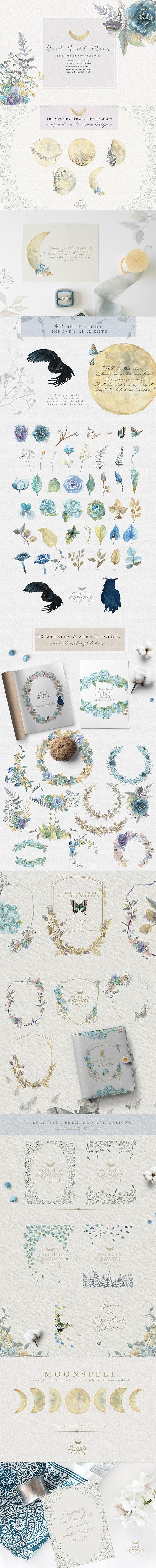 手绘花卉边框PNG