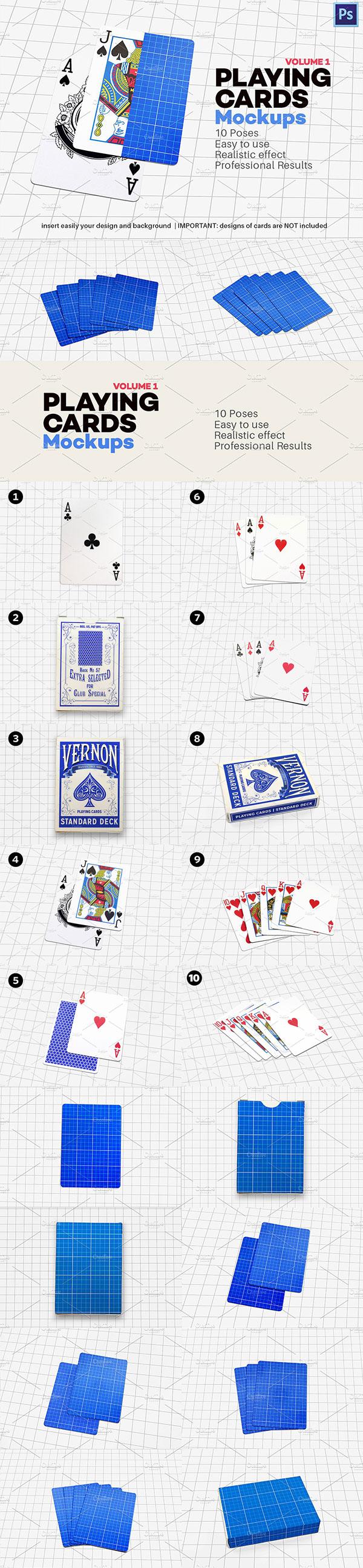 多角度扑克牌样机
