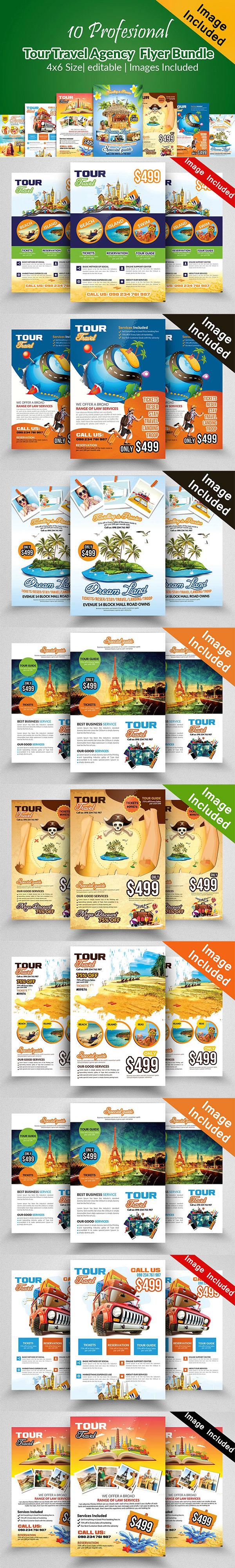 旅游类宣传海报