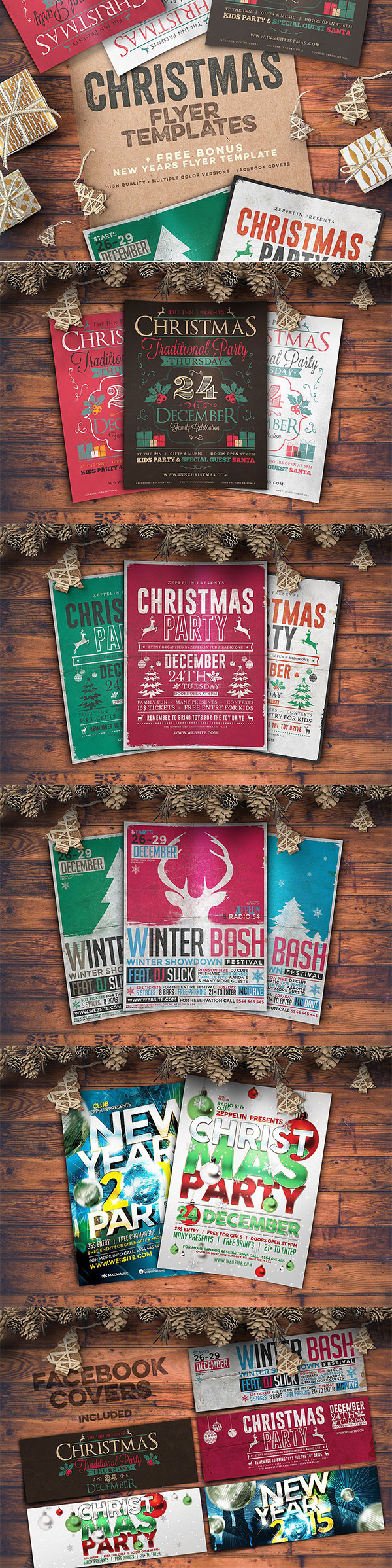 精美圣诞节海报
