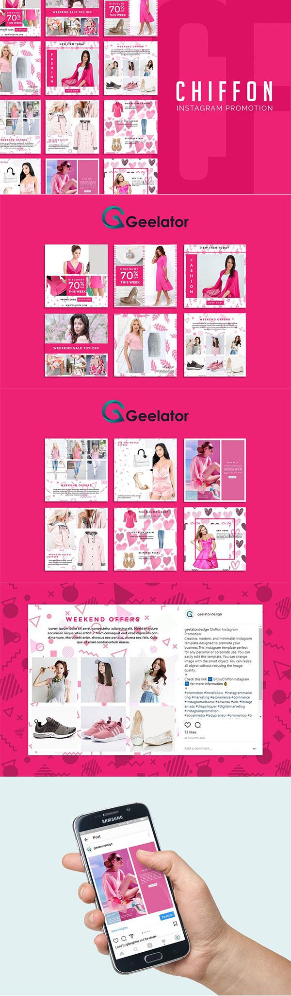 女性产品广告图
