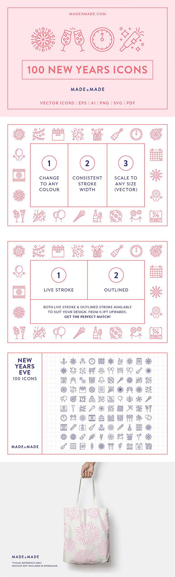 新年线形图标