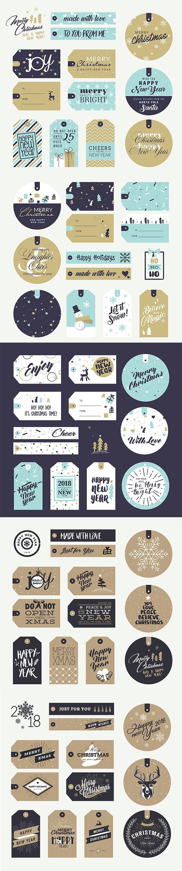 圣诞新年礼物标签