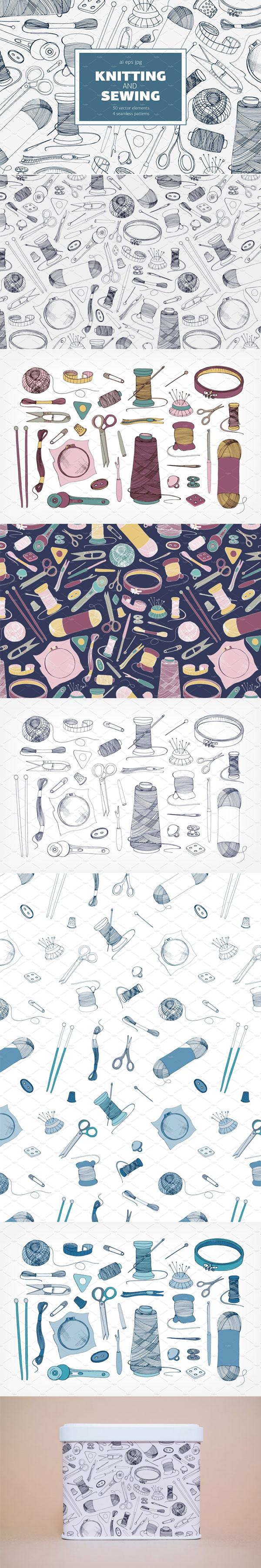 缝纫配件无缝背景