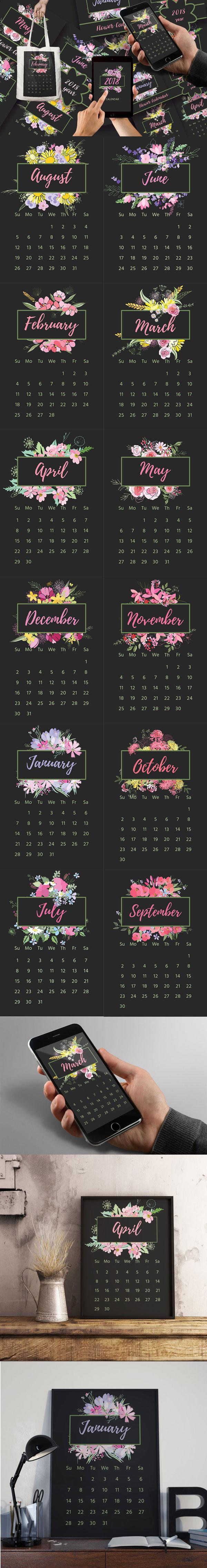 2018花卉日历