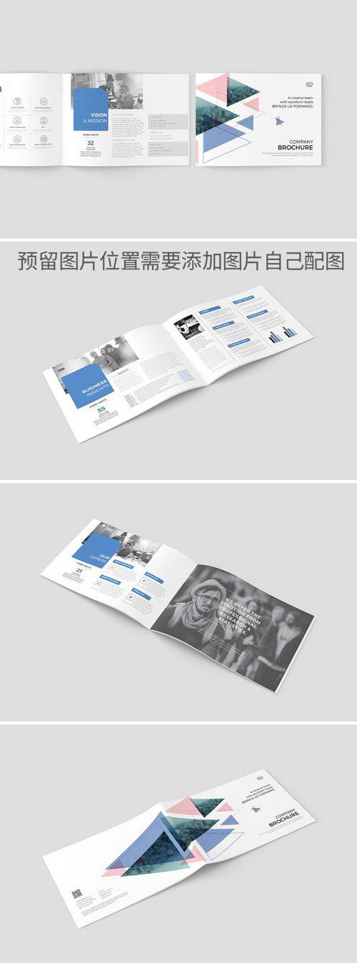 淡雅企业画册模板