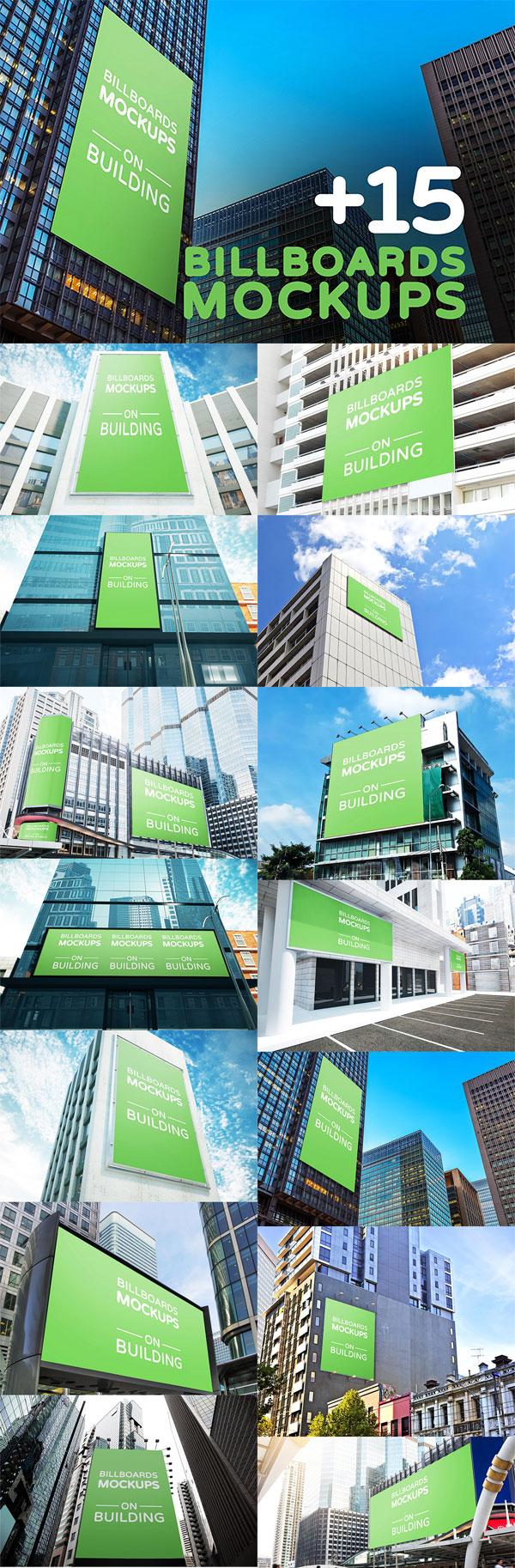 建筑物广告牌样机