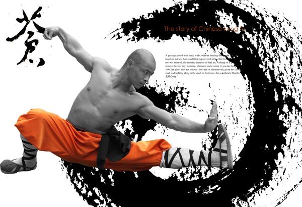 图片区所需点数: 3 点 关键词: 水墨功夫,墨迹,和尚,练武,武术,中国