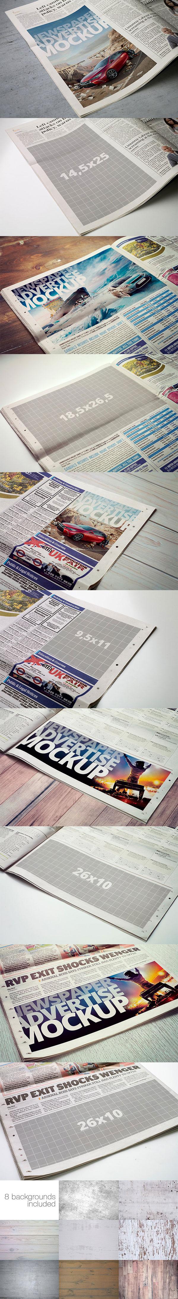 报纸广告样机