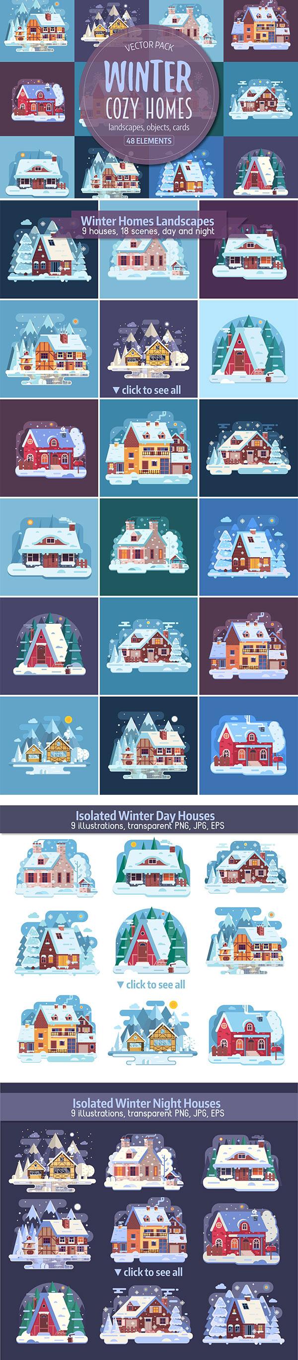 卡通冬季房子矢量