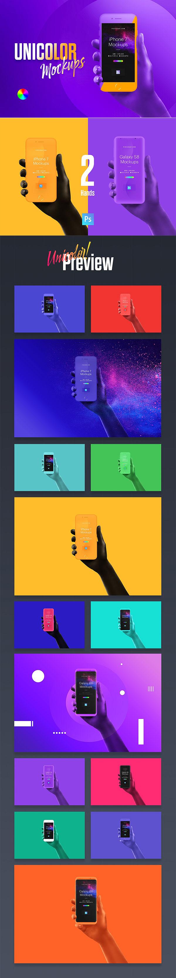 手机展示样机