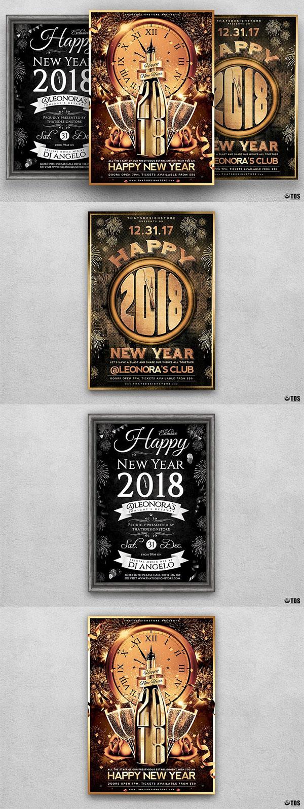 奢华风新年海报