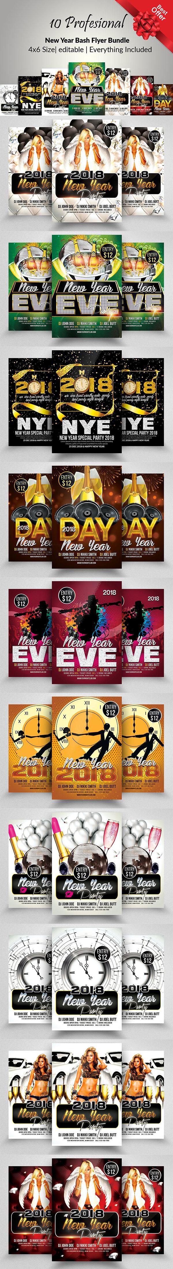 新年庆典海报