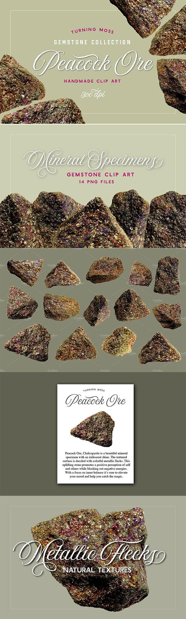 孔雀宝石图片
