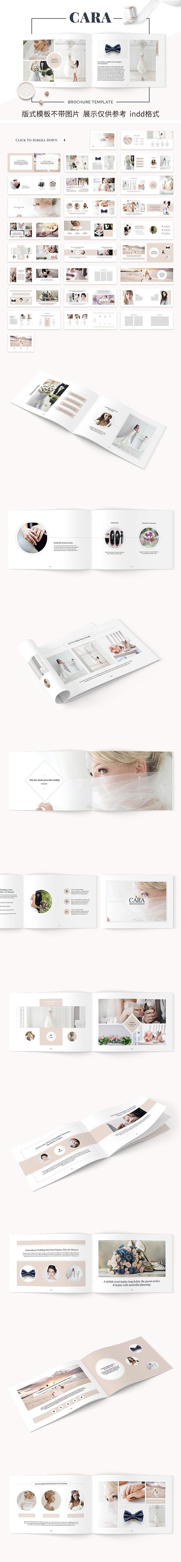 优雅画册ID模板