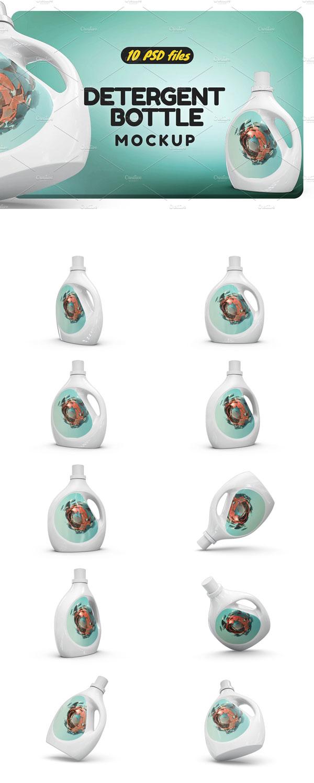 洗衣液瓶子样机
