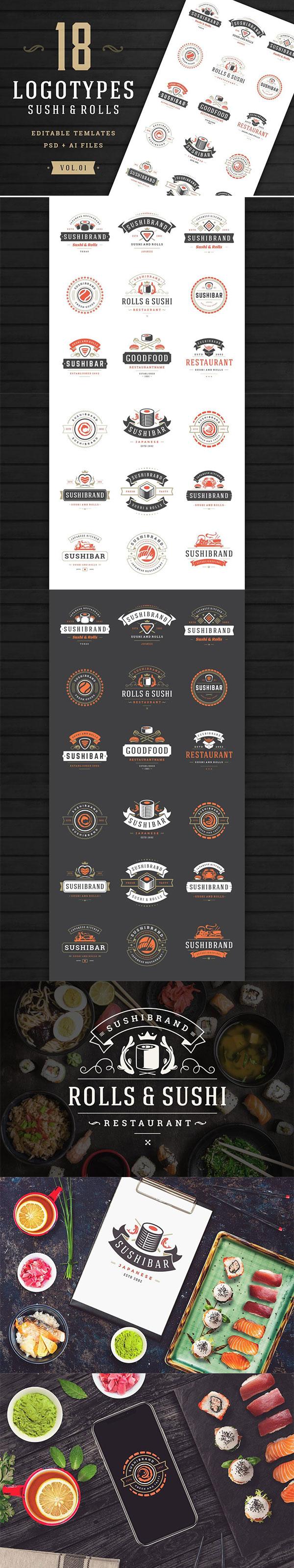 复古寿司酒吧标志
