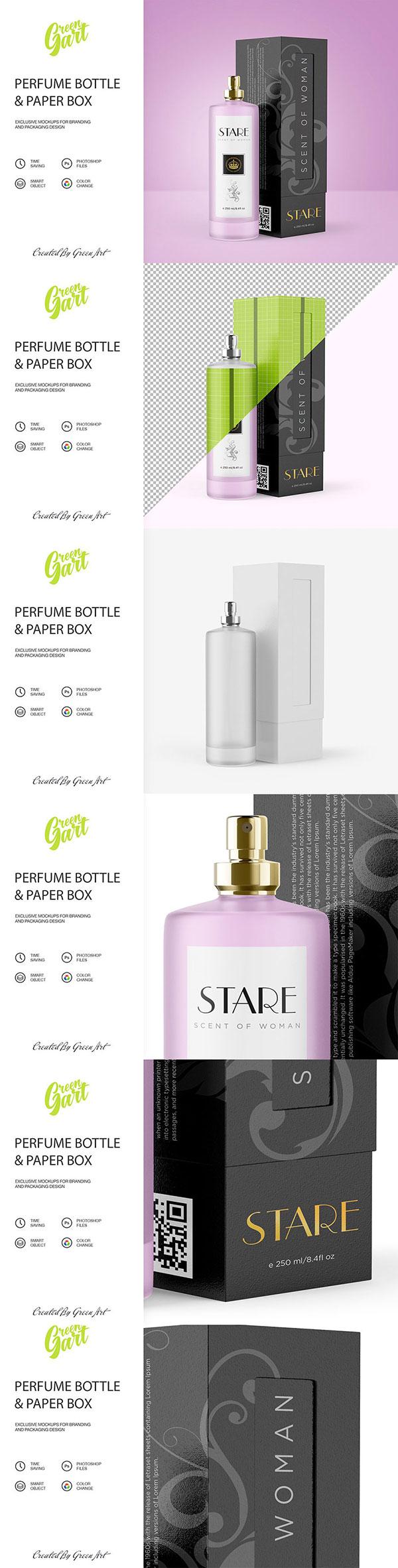 香水包装样机