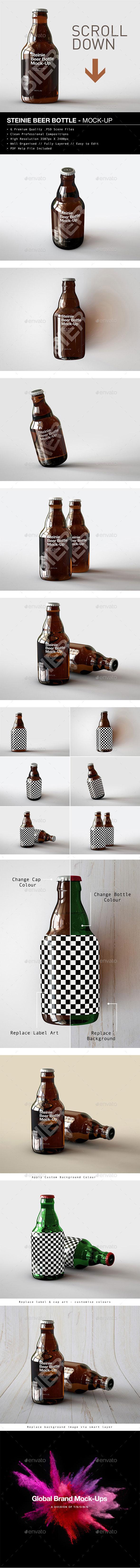 啤酒瓶包装样机